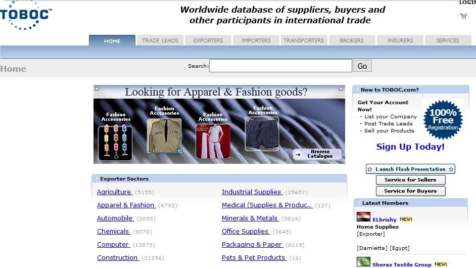 Дизайн и количество опубликованных объявлений в мае 2000 года на toboc.com