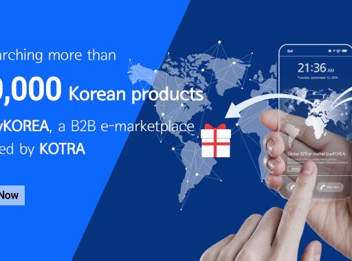 Как найти поставщика в Южной Корее