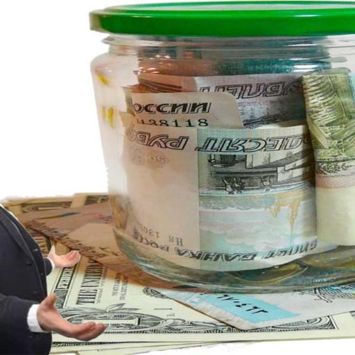 Сбор денег на лечение